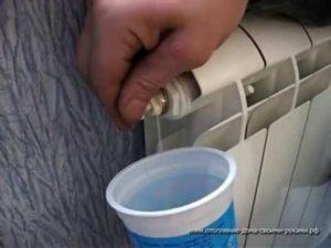 Как сливать воду с батарей в автономной системе и многоквартирном доме