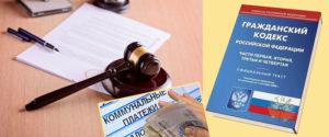 Полный список ситуаций, когда суд разрешает не платить за коммунальные услуги