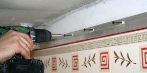 Профили и направляющие для крепления натяжного потолка