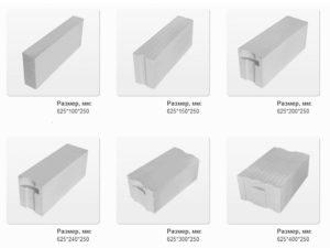 Каковы стандартные размеры пеноблока для стен и перегородок?