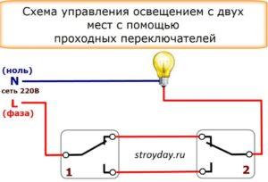 Схемы подключения и соединение двух выключателей на одну и две группы ламп