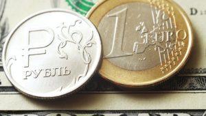 Курс 70 рублей за доллар! Сколько это продлится и что ждет Россию?