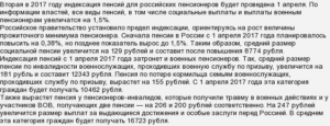 Хотите в будущем пенсию 20 000 рублей? Узнайте, сколько лет надо работать…