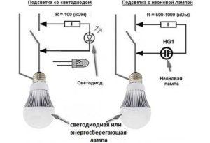 Почему светодиодные лампы горят после выключения – принимаем меры