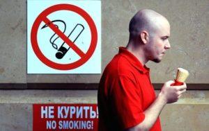 Новый налог на курение и какие ограничения ждут курильщиков