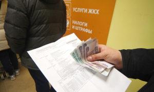 Кто на самом деле должен платить банковскую комиссию при оплате ЖКХ? Давайте разбираться