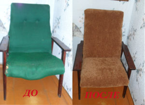 Перетяжка и восстановление обивки старого кресла своими руками