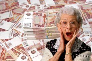 Даже при маленькой зарплате можно получать хорошую пенсию! Давайте разбираться…
