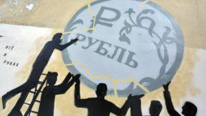 Новый прогноз финансового краха в России на 2019 год от экспертов