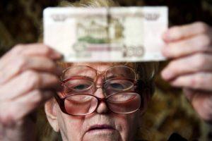 Пять малоизвестных фактов о пенсии, которые существенно облегчат жизнь