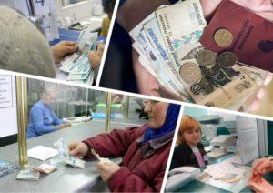 В России могут полностью отменить государственные пенсии
