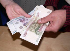 Как вместо социальных льгот получить деньги? Выясняем подробности…