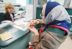 Где будут работать рядовые россияне после 50 лет? Нерадостные прогнозы экспертов в свете реформы
