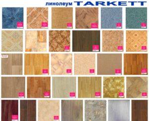 Линолеум Таркетт: популярные коллекции, технические характеристики и отзывы