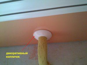 Как сделать дырку или отверстие в натяжном потолке для обвода труб
