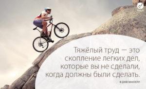 Почему в России люди так мало получают за продолжительный и тяжелый труд?