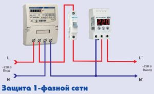 Реле напряжения 220 В для дома – выбор прибора и схема подключения