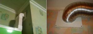 Подключение вытяжки на кухне к вентиляции – неприятные запахи исчезнут навсегда!
