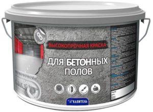 Краска для бетонных полов. Обзор производителей и цен