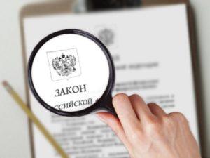 Новый закон о наследстве в России уже вступил в силу. Кого коснутся изменения?