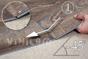 Укладка виниловой плитки для пола с клеевым механическим замком