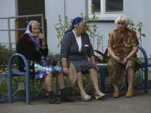 Обновленный перечень льгот и привилегий для пенсионеров старше 70-летнего возраста