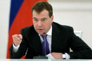 Проект Медведева по борьбе с бедностью в России. Как инициатива отразится на обычных гражданах?