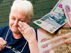 Как выживают пенсионеры в странах, где выплаты пенсий не предусмотрены?