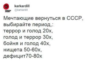 Преимущества жизни в СССР. А вы бы хотели вернуться в советское прошлое?