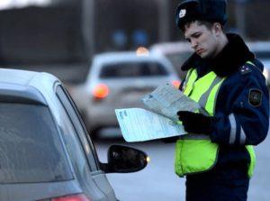 С российских граждан начали взыскивать штрафы в десятикратном размере