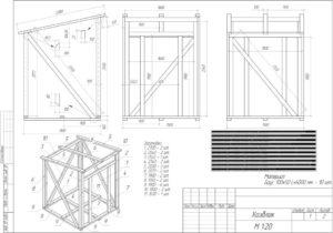 Хозблок своими руками – чертежи, список стройматериалов