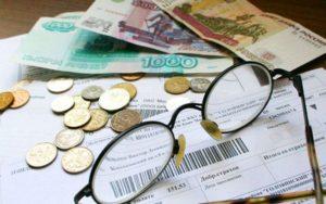Полный перечень льгот и компенсаций для пенсионеров по коммунальным услугам в 2019 году