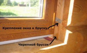 Установка пластиковых окон – особенности монтажа в деревянном доме