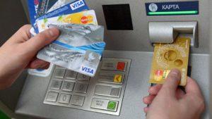 В сентябре для владельцев банковских карт вступили в силу новые правила и ограничения на платежи