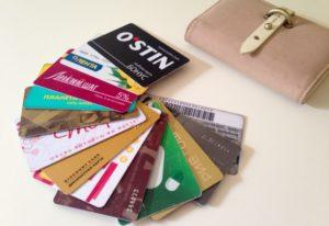 Как не остаться в должниках после использования бонусных и скидочных карт