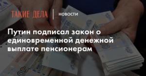С конца сентября банки обяжут блокировать движения по банковским картам согласно указа Президента