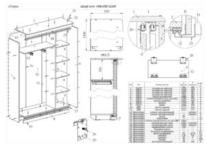 Шкаф купе своими руками – схемы и чертежи, расчеты, инструкция по сборке