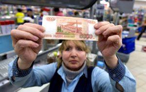 Настоящие причины: почему зарплаты растут, а реальные доходы россиян падают