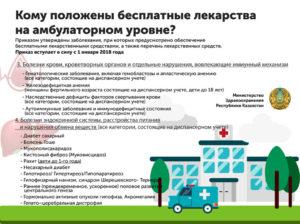 Мат капитал на 3 ребенка в москве