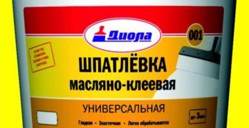 Масляно-клеевая шпатлевка – настолько ли она универсальна?