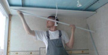 Потолок в ванной из пластиковых панелей и демонтаж своими руками
