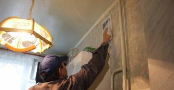Как и когда проверять и ремонтировать вентиляцию в квартире?