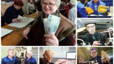 Теперь по указу Президента работающие пенсионеры будут в отдельной категории. Что это значит?