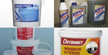 Жидкое стекло – инструкция по применению, характеристики, состав и время высыхания