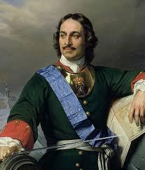 Внешняя политика Петра Великого