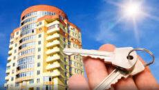 Как выбрать хорошую квартиру
